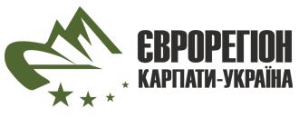 Єврорегіон КАРПАТИ-УКРАЇНА